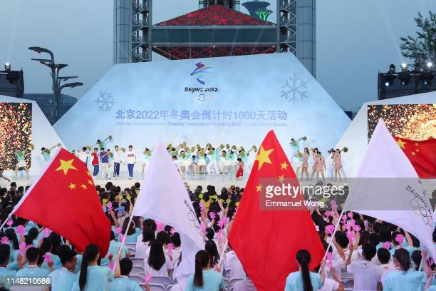 Artists perform during the 1000-day Countdown to the Opening Ceremony of the Beijing 2022 Olympic Winter Games on May 10, 2019 in Beijing, China.