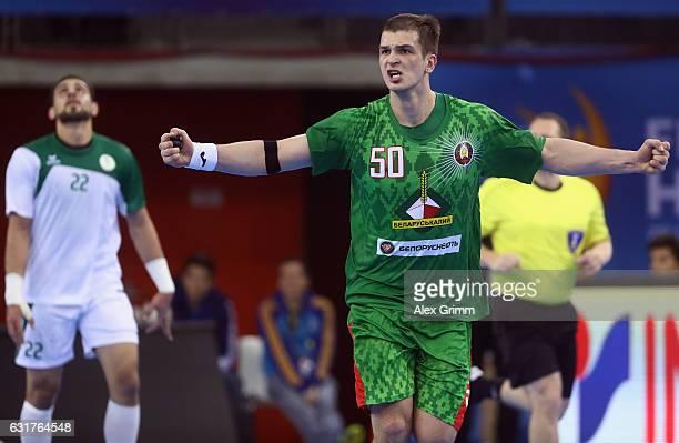 Artsem Karalek of Belarus celebrates a goal during the 25th IHF Men's World Championship 2017 match between Saudi Arabia and Belarus at Kindarena on...