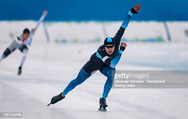 Artur Galiyev of Kazachstan competes in the Mens 500m sprint race during the ISU Junior World Cup Speed Skating Final Day 2 on February 9 2019 in...