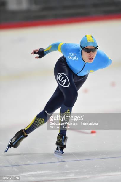 Artur Galiyev of Kazakhstan performs during the Men 1500 Meter at the ISU ISU Junior World Cup Speed Skating at Max Aicher Arena on November 26 2017...