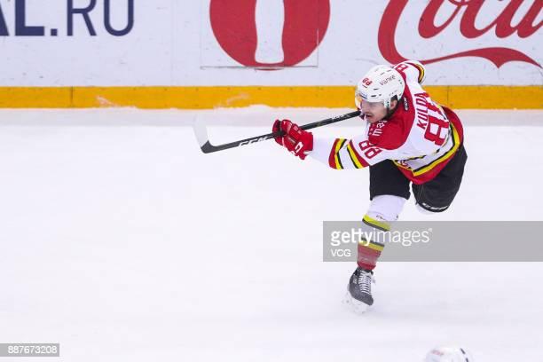 Arturs Kulda of HC Kunlun Red Star competes during the 2017/18 Kontinental Hockey League KHL Regular Season match between Admiral Vladivostok and HC...