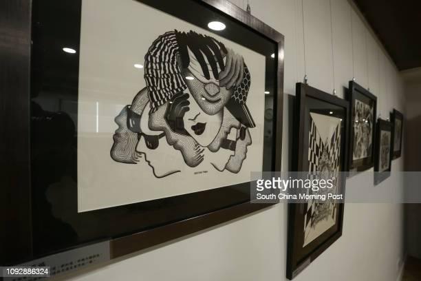 Artworks by singer and artist Mak Kitman at The Kinnet 1/F 33 Hillier Street Sheung Wan é·The Art Showé including Makés latest creation é The Four...