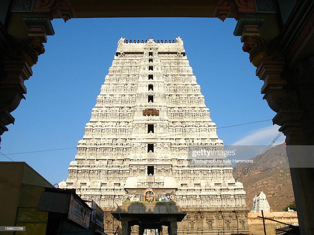 Arunaschaleswarar temple : Stockfoto