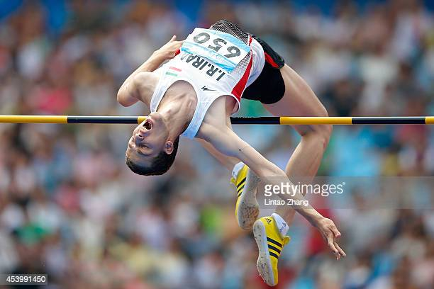 Aryan Zarekani of Iran competes in the Men's High Jump Fianl B of Nanjing 2014 Summer Youth Olympic Games at the Nanjing Olympic Sports Centre on...