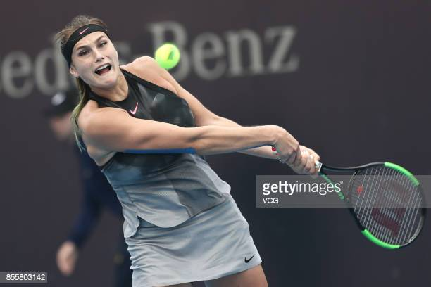 Aryna Sabalenka of Belarus reacts against Christina McHale of the United States during Women's singles qualification match of 2017 China Open at...
