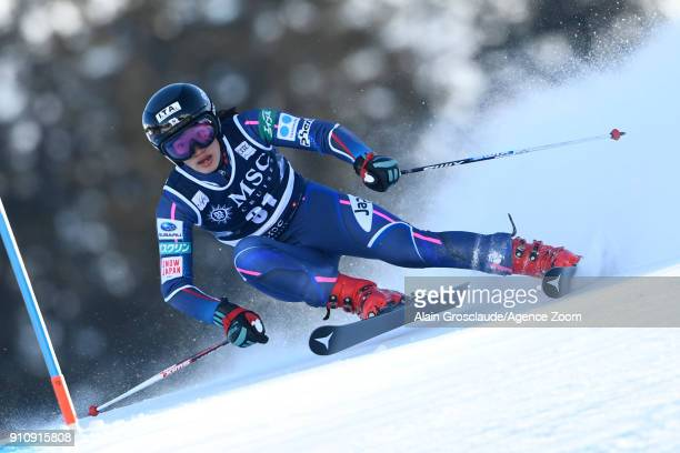 Asa Ando of Japan in action during the Audi FIS Alpine Ski World Cup Women's Giant Slalom on January 27 2018 in Lenzerheide Switzerland
