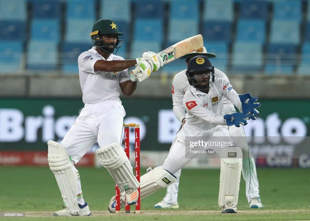 Pakistan v Sri Lanka - Day Four : News Photo