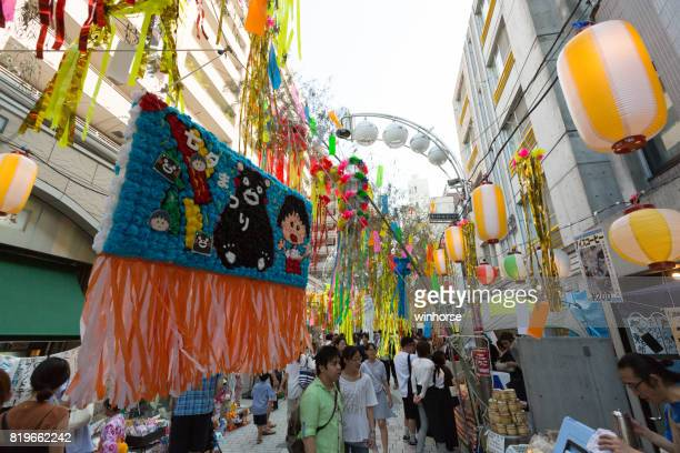 asagaya tanabata matsuri festival a tokyo, giappone - festival tanabata foto e immagini stock