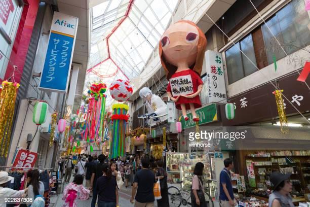 Asagaya Tanabata Matsuri Festival in Tokyo, Japan