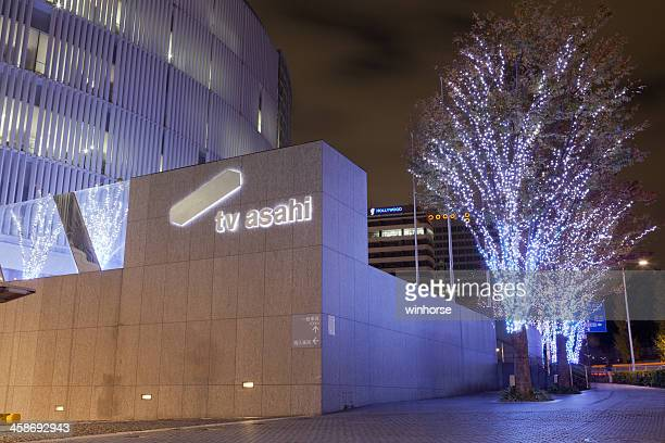 TV Asahi Corporation sede in Giappone
