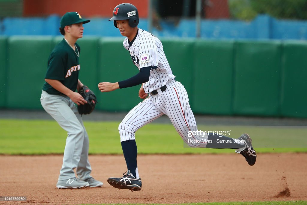 Asahi Hanada #7 of Japan runs to second base during the WBSC U-15 World Cup Group B match between Australia and Japan at Estadio Rico Cedeno on August 10, 2018 in Chitre, Panama.