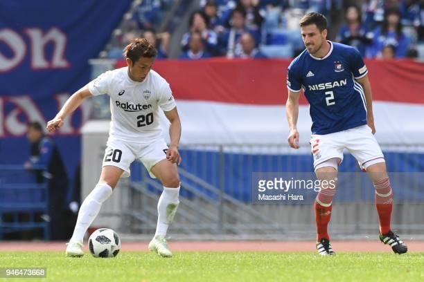 Asahi Masuyama of Vissel Kobe in action during the JLeague J1 match between Yokohama FMarinos and Vissel Kobe at Nissan Stadium on April 15 2018 in...