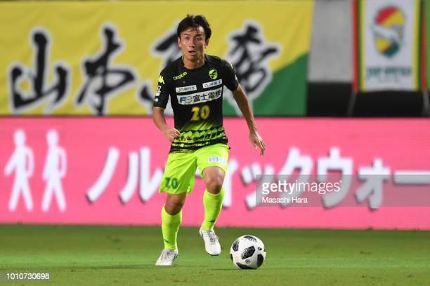 Asahi Yada of JEF United Chiba in action during the JLeague J2 match between JEF United Chiba and Matsumoto Yamaga at Fukuda Denshi Arena on August 4...