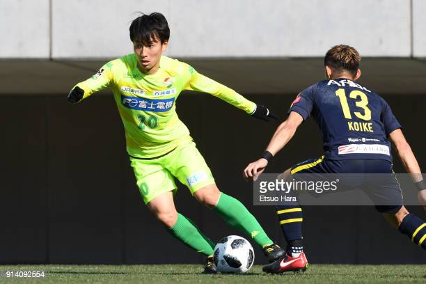 Asahi Yada of JEF United Chiba in action during the preseason friendly match between JEF United Chiba and Kashiwa Reysol at Fukuda Denshi Arena on...