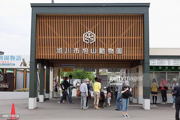 Asahiyama Zoo in Japan