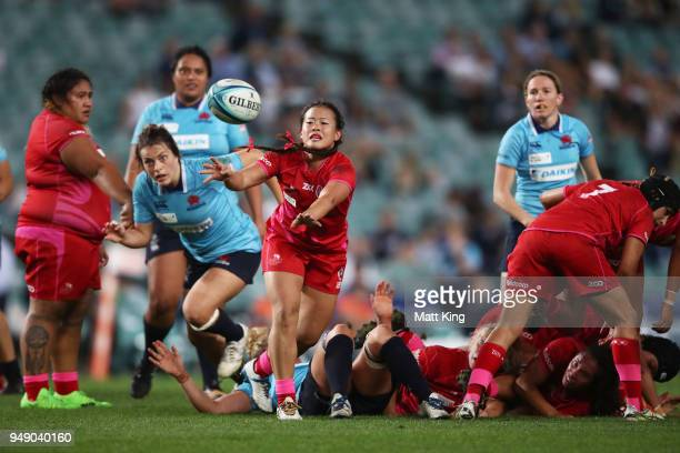 Asaka Ono of Queensland passes during the Super W Grand Final match between the the New South Wales Women and the Queensland Women at Allianz Stadium...