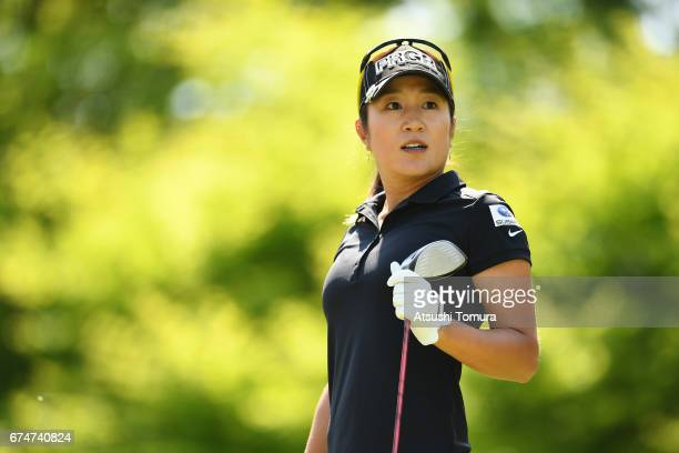 Asako Fujimoto of Japan looks on during the second round of the CyberAgent Ladies Golf Tournament at the Grand Fields Country Club on April 29 2017...