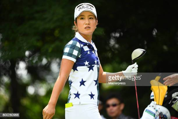 Asako Fujimoto of Japan looks on during the third round of the Earth Mondamin Cup at the Camellia Hills Country Club on June 24 2017 in Sodegaura...