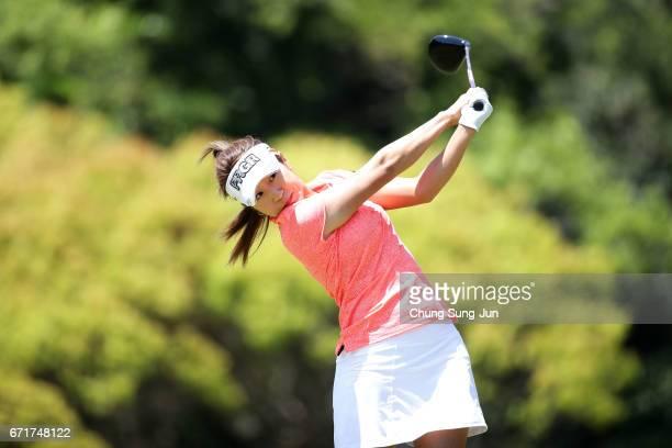 Asako Fujimoto of Japan plays a tee shot on the 5th hole during the final round of Fujisankei Ladies Classic at the Kawana Hotel Golf Course Fuji...