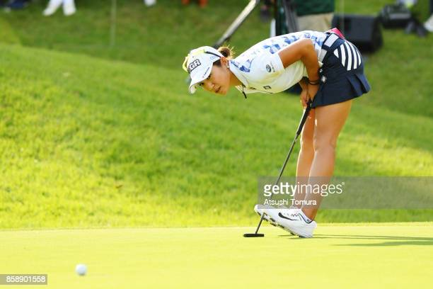 Asako Fujimoto of Japan reacts during the final round of Stanley Ladies Golf Tournament at the Tomei Country Club on October 8, 2017 in Susono,...