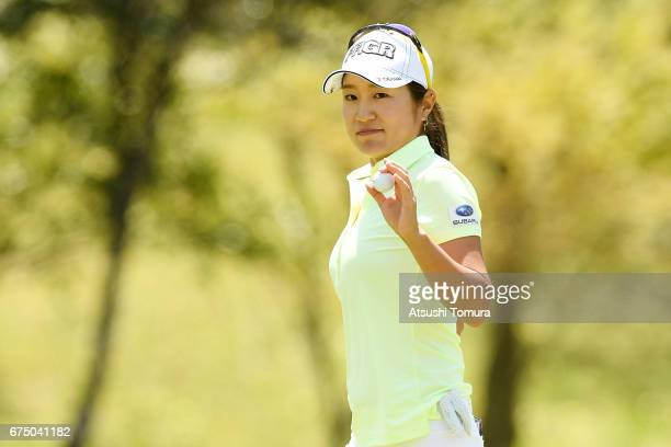 Asako Fujimoto of Japan reacts during the final round of the CyberAgent Ladies Golf Tournament at the Grand Fields Country Club on April 30 2017 in...
