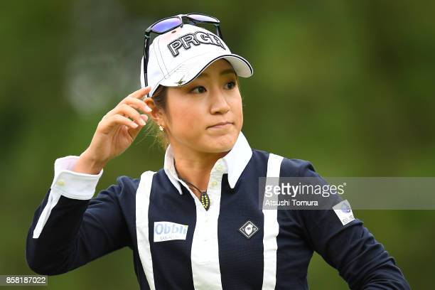 Asako Fujimoto of Japan reacts during the first round of Stanley Ladies Golf Tournament at the Tomei Country Club on October 6, 2017 in Susono,...
