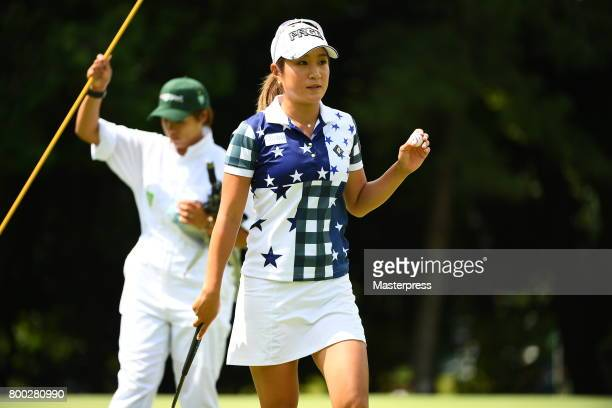 Asako Fujimoto of Japan reacts during the third round of the Earth Mondamin Cup at the Camellia Hills Country Club on June 24 2017 in Sodegaura Japan