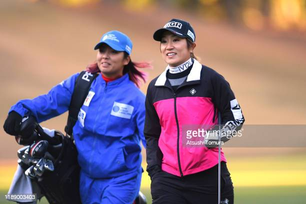 Asako Fujimoto of Japan smiles on the 10th hole during the first round of the Daio Paper Elleair Ladies at Elleair Golf Club Matsuyama on November 21...