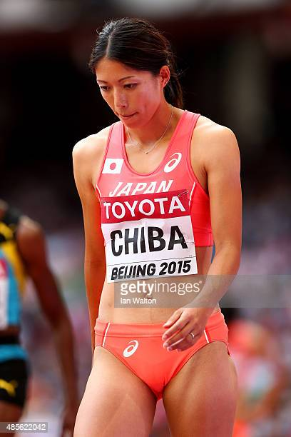 Asami Chiba of Japan competes in the Women's 4x400 Metres Relay heats during day eight of the 15th IAAF World Athletics Championships Beijing 2015 at...