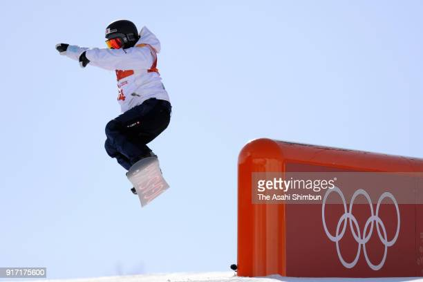 Asami Hirono of Japan competes in the first run of the Snowboard Ladies' Slopestyle Final on day three of the PyeongChang 2018 Winter Olympic Games...