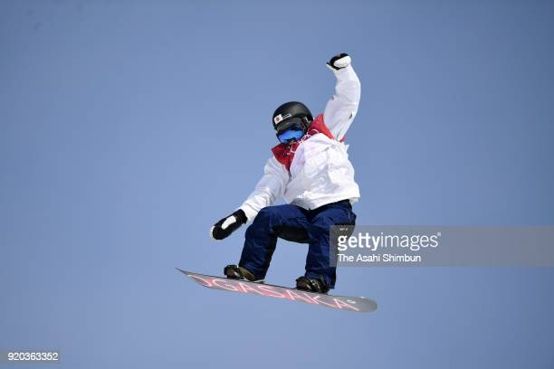 Asami Hirono of Japan competes in the second jump during the Snowboard Ladies' Big Air Qualification on day ten of the PyeongChang 2018 Winter...