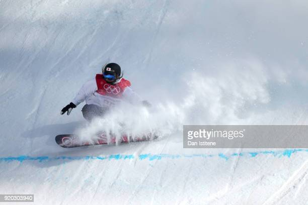 Asami Hirono of Japan crashes during the Snowboard Ladies' Big Air Qualification on day 10 of the PyeongChang 2018 Winter Olympic Games at Alpensia...