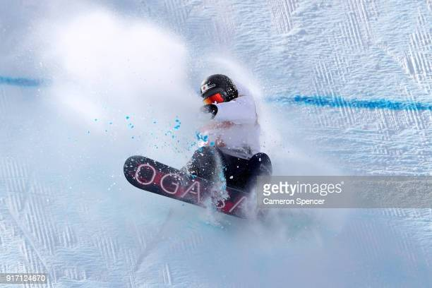 Asami Hirono of Japan crashes in the Snowboard Ladies' Slopestyle Final on day three of the PyeongChang 2018 Winter Olympic Games at Phoenix Snow...