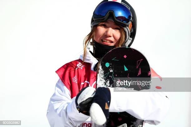 Asami Hirono of Japan looks on after competing in the Snowboard Ladies' Big Air Qualification on day 10 of the PyeongChang 2018 Winter Olympic Games...