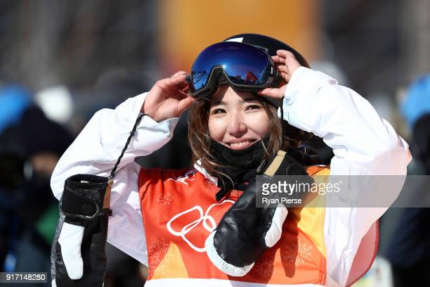 Asami Hirono of Japan looks on in the Snowboard Ladies' Slopestyle Final on day three of the PyeongChang 2018 Winter Olympic Games at Phoenix Snow...