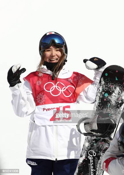 Asami Hirono of Japan reacts after her jump during the Snowboard Ladies' Big Air Qualification on day 10 of the PyeongChang 2018 Winter Olympic Games...