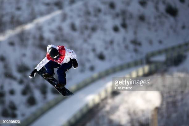 Asami Hirono of Japan takes part in a practice session before the Snowboard Ladies' Big Air Qualification on day 10 of the PyeongChang 2018 Winter...