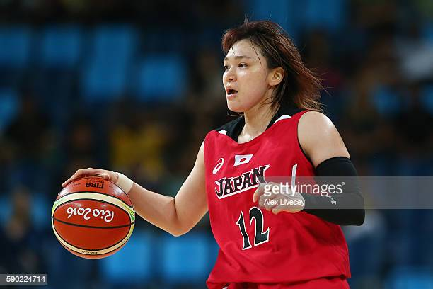 Asami Yoshida of Japan controls the ball during the Women's Quarterfinal match against United States on Day 11 of the Rio 2016 Olympic Games at...