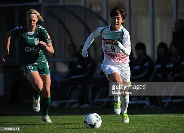 Asano Nagasato of NTV Beleza in action during the International Women's Club Championship 3rd Place Match between NTV Beleza and Canberra United at...