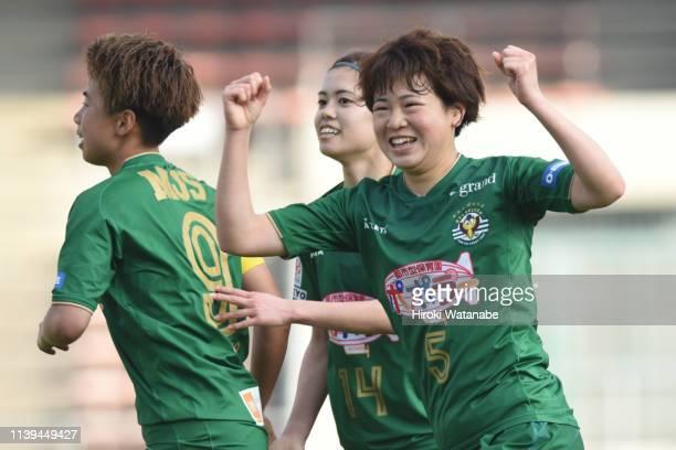 Asato Miyagawa of NTV Beleza celebrates scoring her team's third goal during the Nadeshiko League match between Urawa Red Diamonds Ladies and NTV...