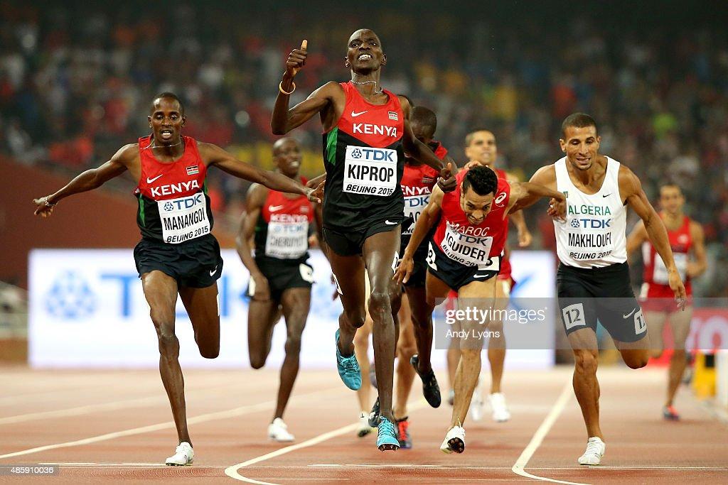 15th IAAF World Athletics Championships Beijing 2015 - Day Nine : News Photo