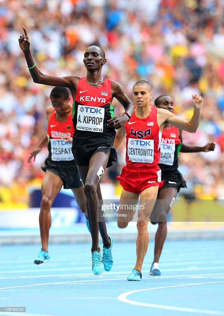 14th IAAF World Athletics Championships Moscow 2013 - Day Nine : ニュース写真
