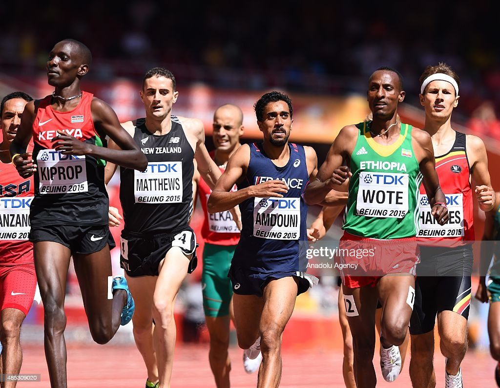 15th IAAF Athletics World Championships Beijing 2015 : News Photo