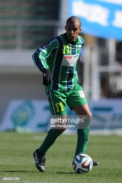 Asessandro Santos of FC Gifu keeps the ball during the JLeague second division match between FC Gifu and Shonan Bellmare at Nagaragawa Stadium on...