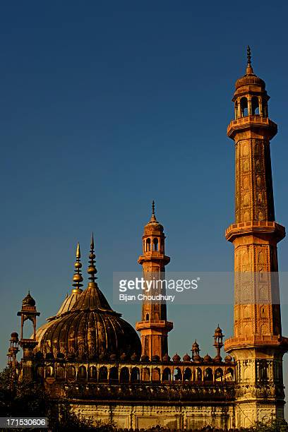 Asfi Mosque ...