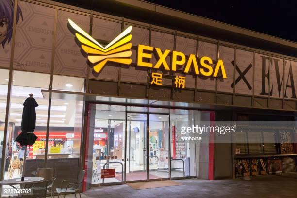 EXPASA Ashigara Service Area