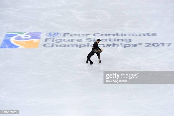 Ashley Cain and Timothy Leduc of United States compete in the Pairs Short Program during ISU Four Continents Figure Skating Championships Gangneung...