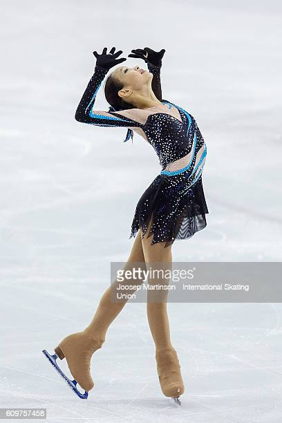 Ashley Lin of the United States competes during the Junior Ladies Short Program on day one of the ISU Junior Grand Prix of Figure Skating on...