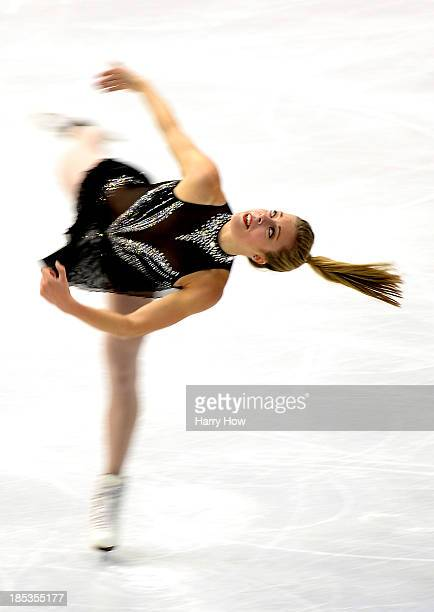 Ashley Wagner competes in the ladies short program at Skate America 2013 at Joe Louis Arena on October 19 2013 in Detroit Michigan