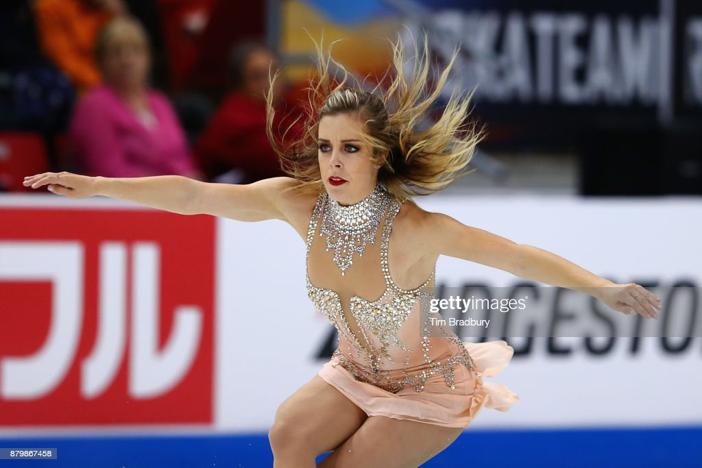 Ashley Wagner of the United States competes in the Ladies' Free Skate during day three of 2017 Bridgestone Skate America at Herb Brooks Arena on November 26, 2017 in Lake Placid, New York.